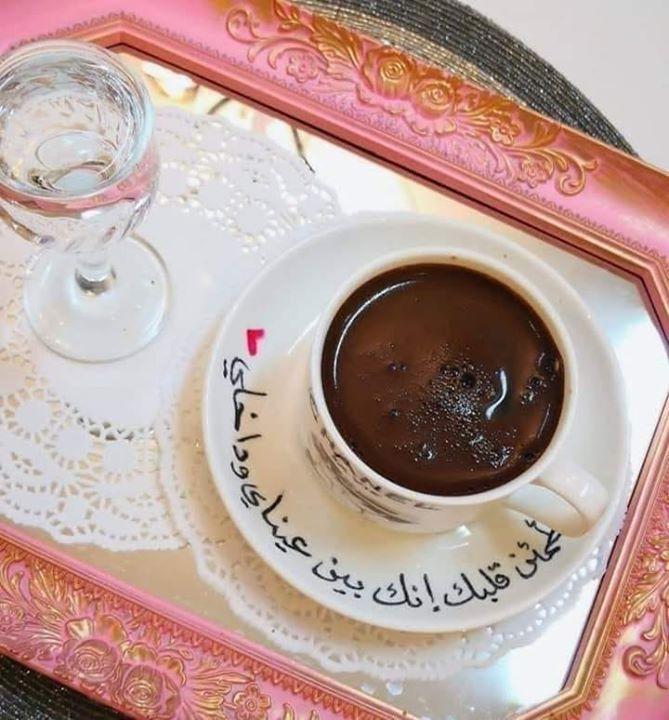 ليست كل القهوة قهوة فالقهوة اسرار وأسرار لكنها تأمل وتخطيط والكثير من الهدوء والتفكر صباحكم Chocolate Desserts Tableware