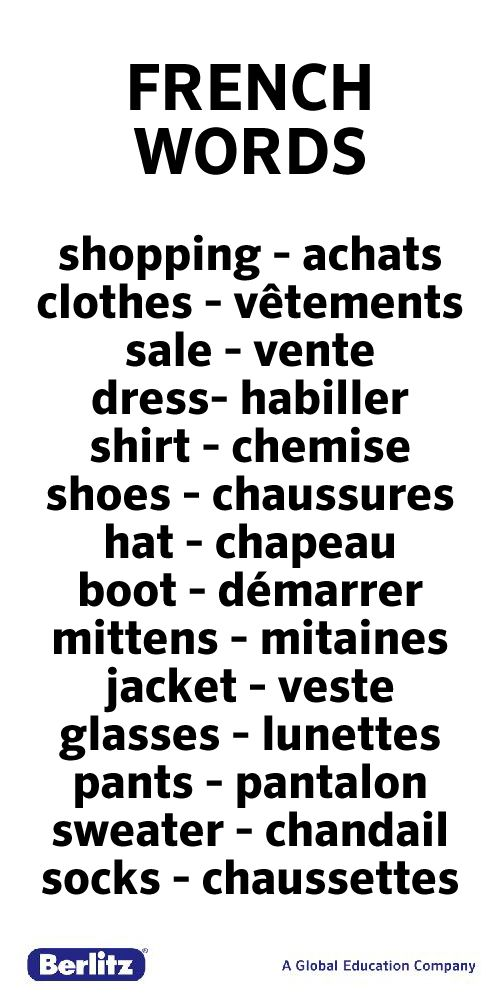 important french words ;)
