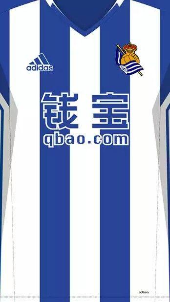 Real Sociedad 16-17 kit home