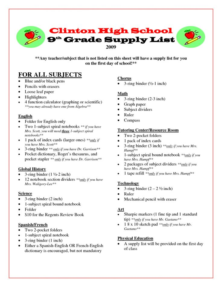 the 25  best high school supply list ideas on pinterest