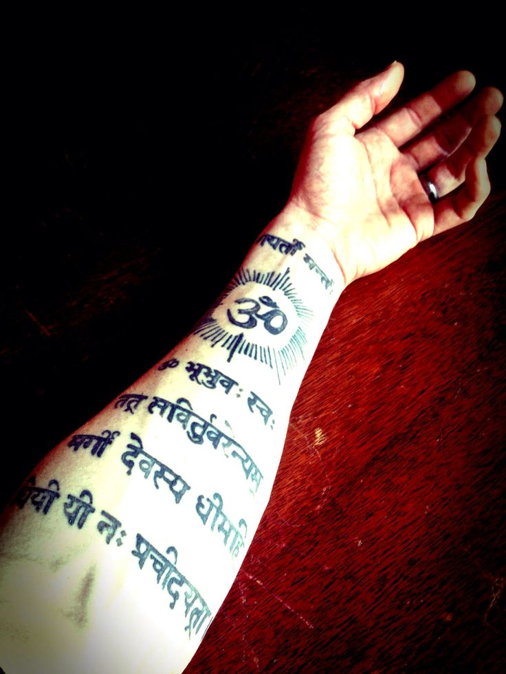 the gayatri mantra tattooed on my left forearm my tattoos and ideas for new ones. Black Bedroom Furniture Sets. Home Design Ideas