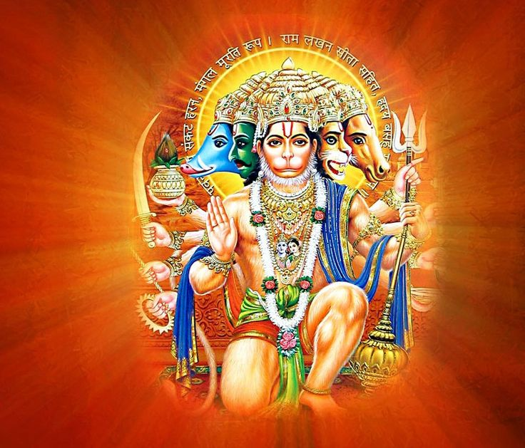 Lord Hanuman HD Wallpapers Free Wallpaper Downloads Lord Hanuman