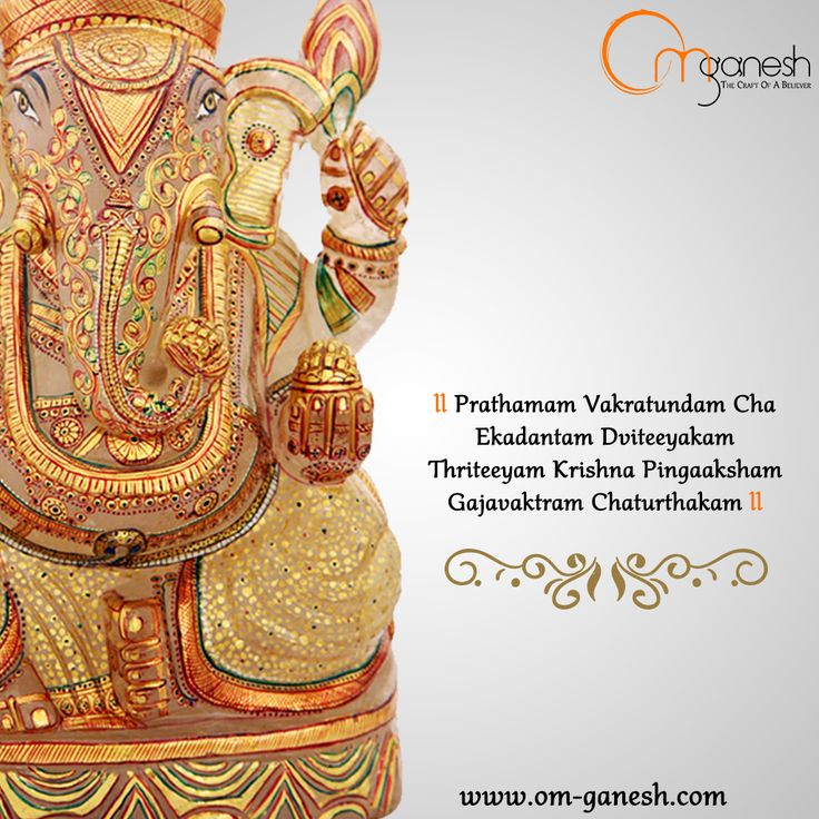 Lord Ganesha is gifted with many names & is worshipped in His different mighty forms. www.om-ganesh.com
