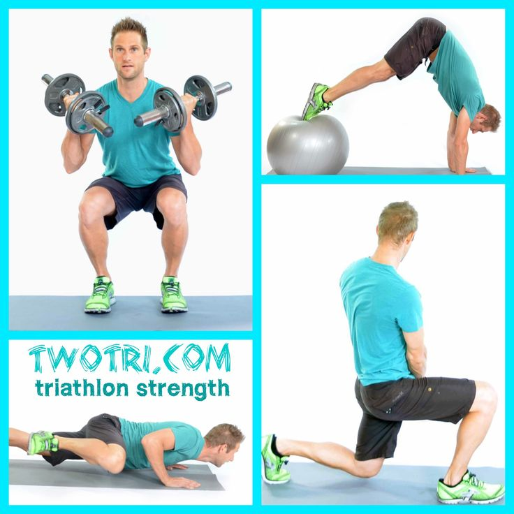 Strength Training For Triathletes: Triathlon Strength Training- Time Saving Combo Moves