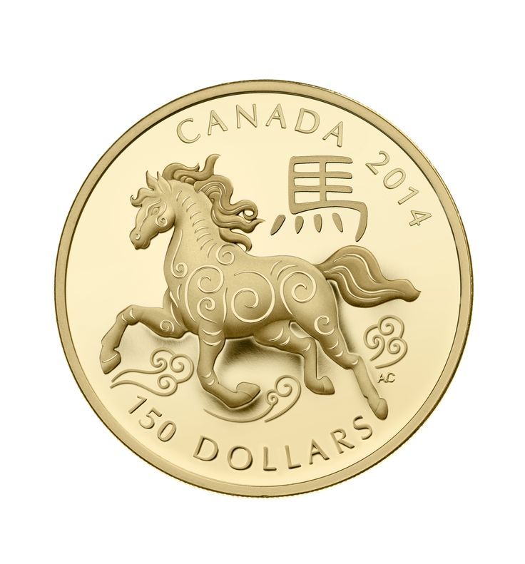 18-karat Gold Coin - Year of the Horse - Mintage: 2,500 (2014)