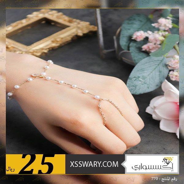 كف من اللؤلؤ Gold Gold Bracelet Jewelry