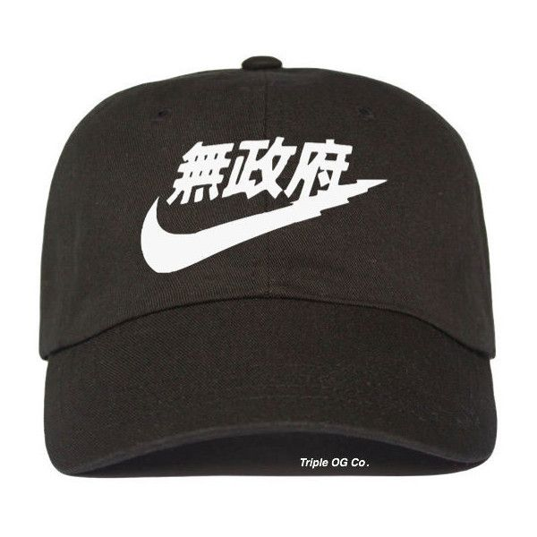 Rare Nike Japanese Anarchy Baseball Cap Baseball Hat Tumblr Style Hat...  ( 19) ❤ liked on Polyvore featuring accessories 3984b77ccee0