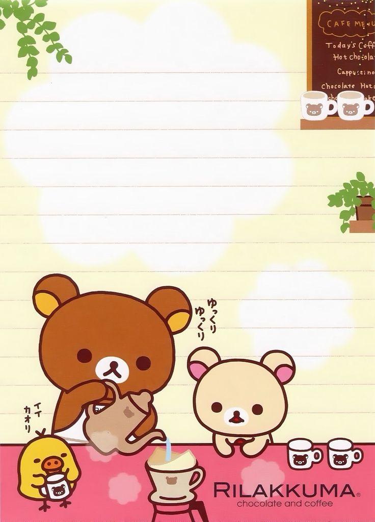 rilakkuma bear coloring pages - photo#23