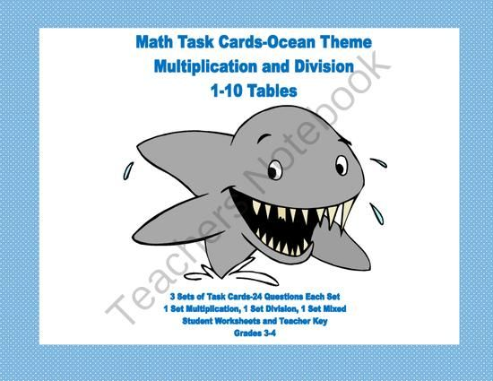 Task Cards for Multiplication and Division Practice Grade 3-Ocean Theme from Mrs. Mc's Shop on TeachersNotebook.com -  (25 pages)  - Task cards with an Ocean theme offer a fun way to reinforce and practice the multiplication tables.  This package offers three sets of task cards with 24 cards in each set.  The collection contains the following: Set 1 has 24 multiplication problems Set 2