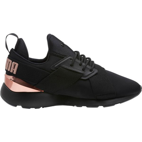 12985626c4317 Muse Metal Women's Sneakers in 2019 | // SHOES \ | Sneakers, Shoes ...