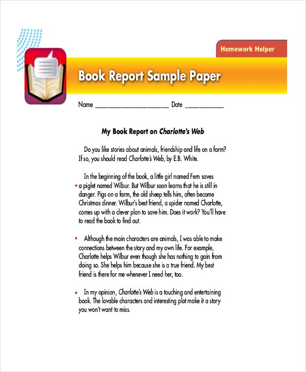 Book report letter format fpga and vhdl electrical engineer electrical component and resume