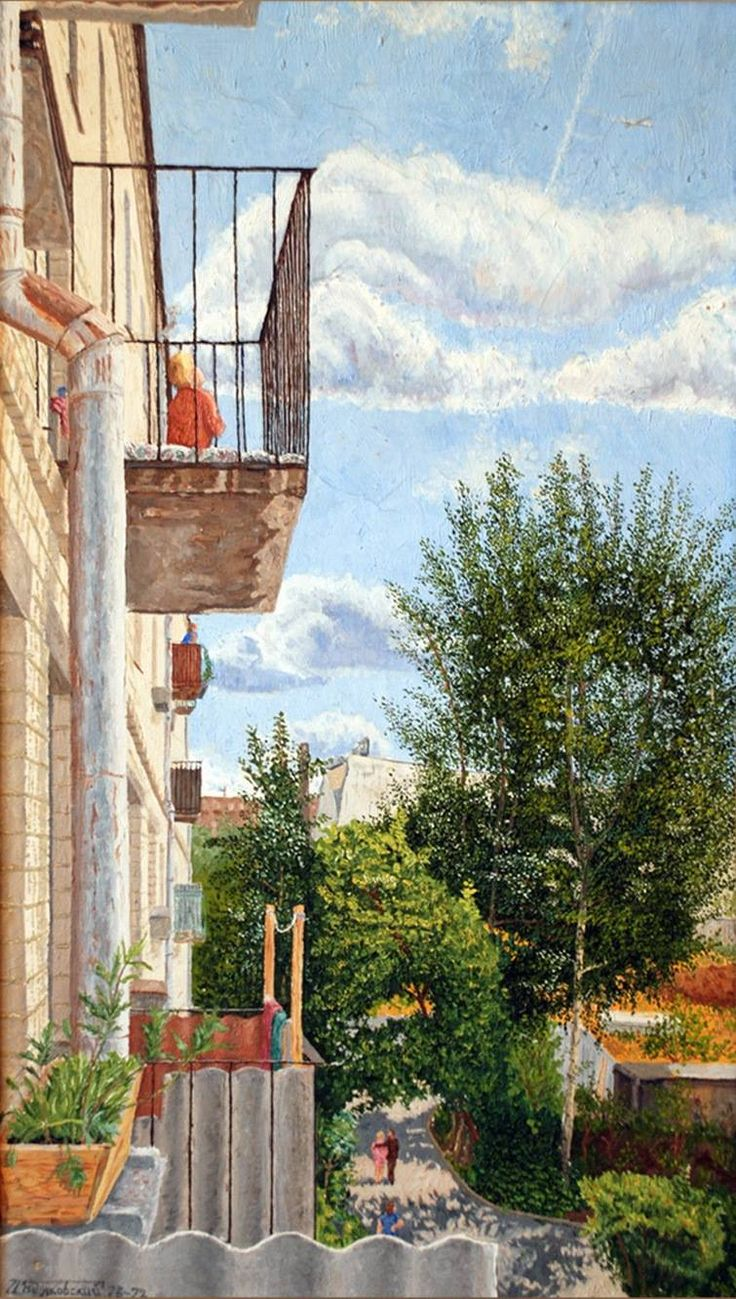 Белковский Игорь Владимирович (Россия, 1962) «Балкон моего детства» 1975