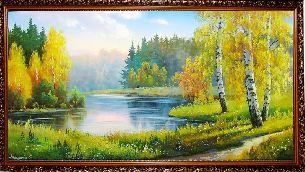 Осенью на озере в лесу - Осенний пейзаж <- Картины маслом <- Картины - Каталог   Универсальный интернет-магазин подарков и сувениров