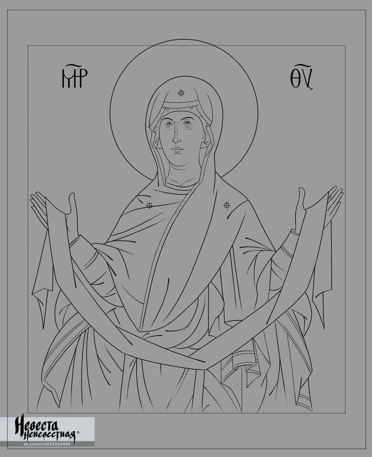Образ Божией Матери «Покров»