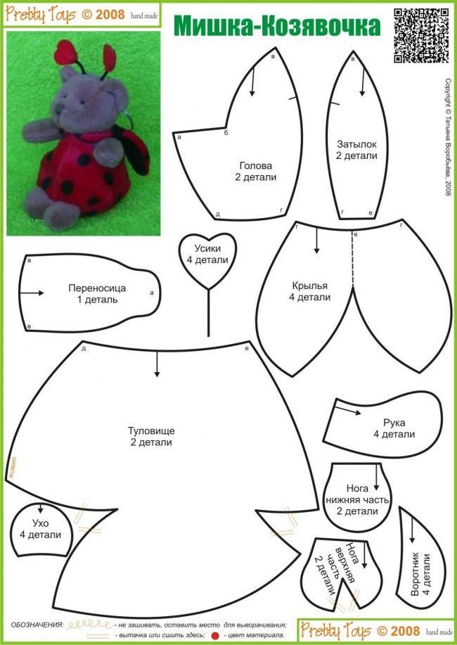 Ladybug Bear pattern