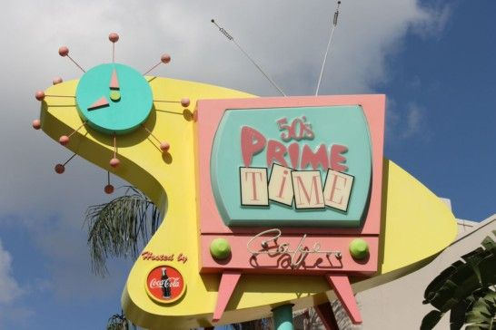 Eating at 50s Prime Time Cafe is on the list of 99 things you have to do at Disney World.  Click to see the others!