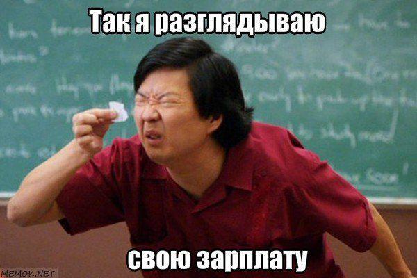 http://topgir.com.ua/wp-content/uploads/2015/09/540418e2d34a7.jpg