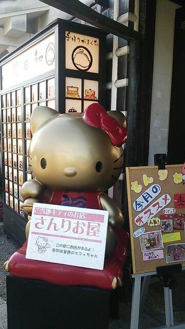 Hello Kitty in Kurashiki Bikan Chiku.