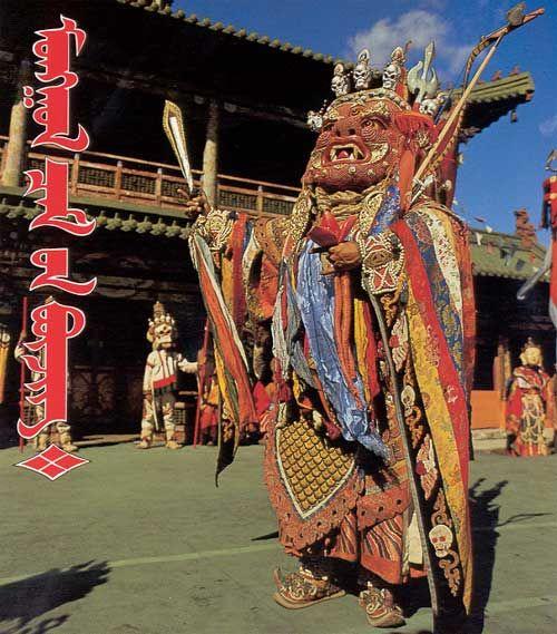Tsam mask dancing