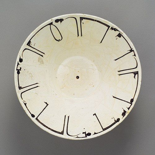 Bowl [Samarqand (Uzbekistan) or Nishapur (Iran)] (65.106.2) | Heilbrunn Timeline of Art History | The Metropolitan Museum of Art