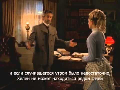 """""""Сотворившая чудо"""". Фильм о Хелен Келлер и Учителе - YouTube"""