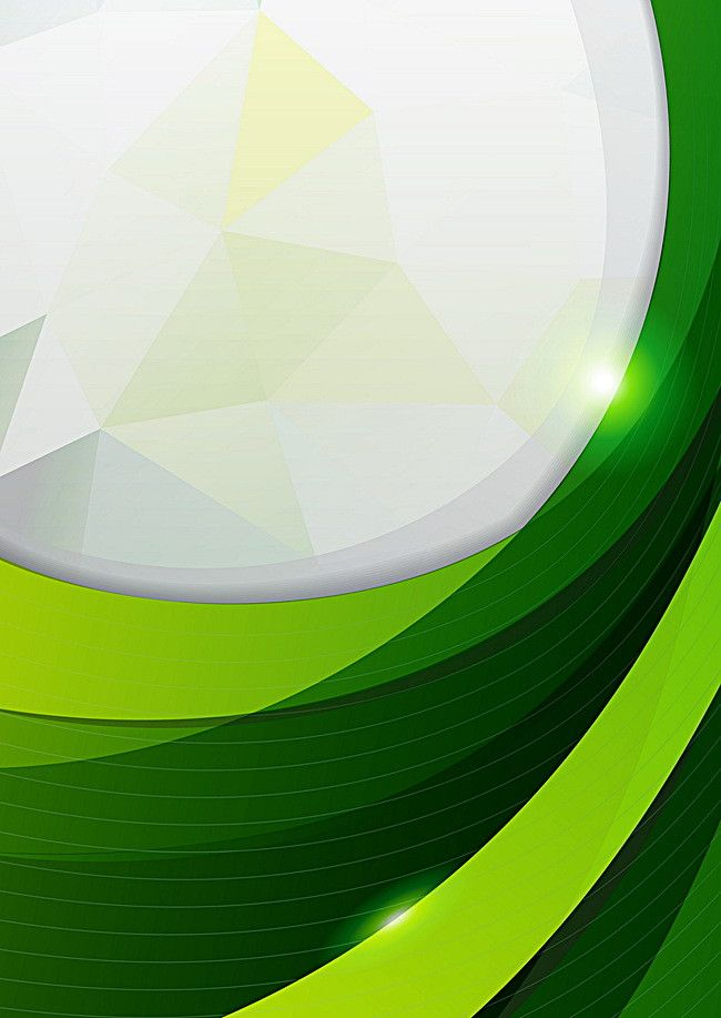 Simple Abstract Green Background In 2020 Poster Background