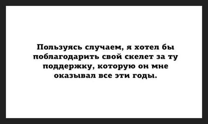 Ироничные открытки http://chert-poberi.ru/umor/ironichnye-otkrytki-2.html