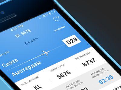 Flight Information Board from Nick Kuoriainen