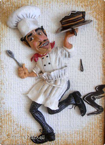 Картина панно рисунок Лепка Рисование и живопись Кондитер официант и кое что еще  Тесто соленое фото 1