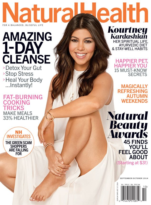 Kourtney Kardashian Reveals Strange Pregnancy Cravings (Hint: There's Pickles in It!)