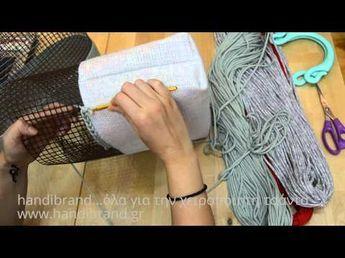 Τεχνική Καμβά για τσάντες,Σχοινί για Τσάντες - YouTube