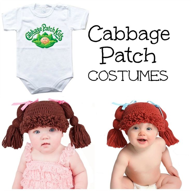 Cabbage Patch Costumes for Babies and Toddlers.  This is one of the #BestBabyCostumes because of how cute and adorable they are!  Who doesn't love #CabbagePatch dolls?