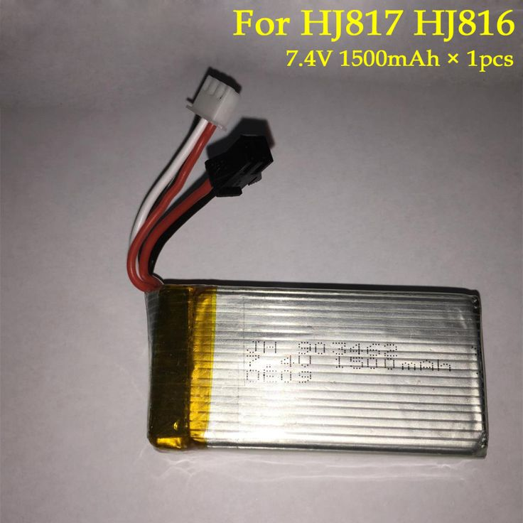 Free Shipping HJ816 &HJ817 Spare Parts Long life Original HJ816&HJ817 7.4v 1500mAh Battery FOR  HJ816 HJ817 RC DRONE Quadcopter //Price: $US $14.00 & FREE Shipping //     #clknetwork