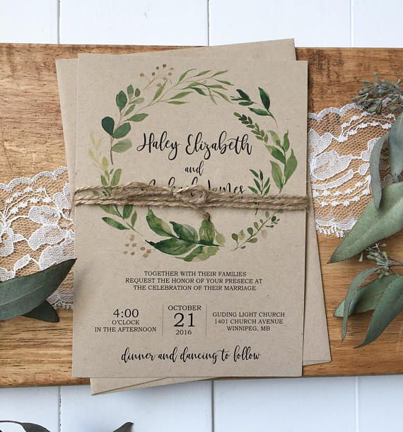 Kraft Wedding Invitation, Rustic Wedding Invitation Suite, Greenery Wedding Invite Set, Botanical Wedding Invitation, Garden wedding