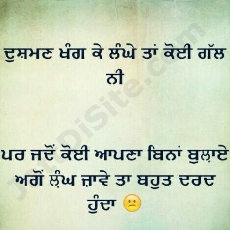 punjabi quotes not quotes sad quotes embroidery designs reality quotes ...