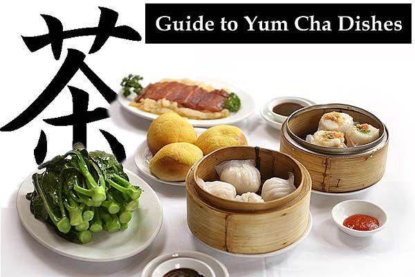Sydney: Top 10 Dim Sum Restaurants