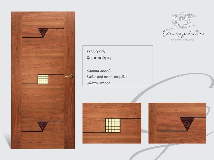 handmade wooden door_code: Kiev / by Georgiadis furnitures #handmade #wooden #door #marqueterie