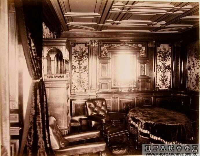 """The Study on the Imperial Royal yacht,the Livadia.  """"AL"""""""