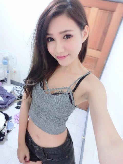 Asians Are So Cute....mei23.../urth82