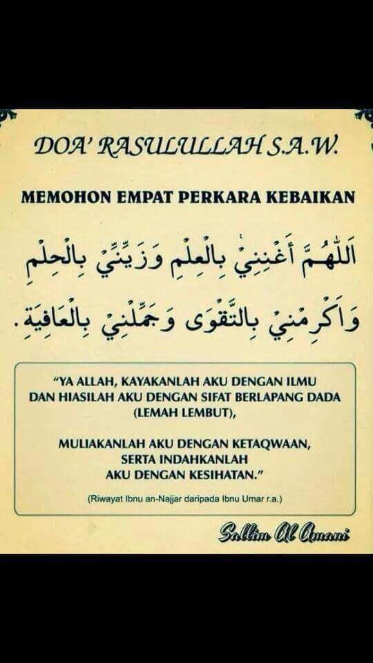 Do'a Memohon  4 Perkara Kebaikan