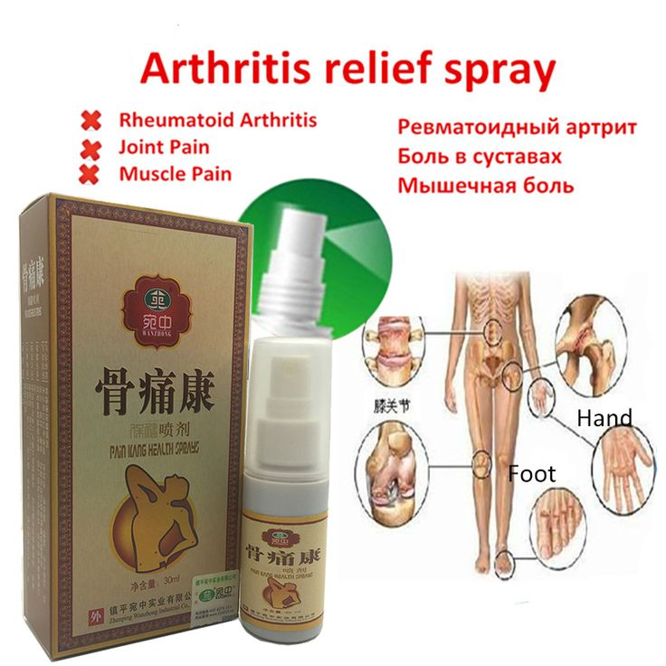 3pcs/lot Tongkangling Chinese Herbal Medicine Joint Pain Ointment Privet.balm Liquid Smoke Arthritis, Rheumatism Treatment #Affiliate