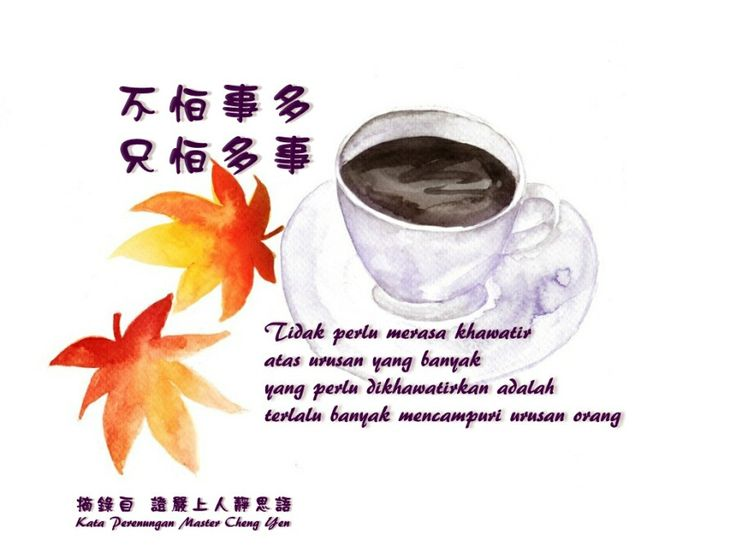 Master Chang Yen saying