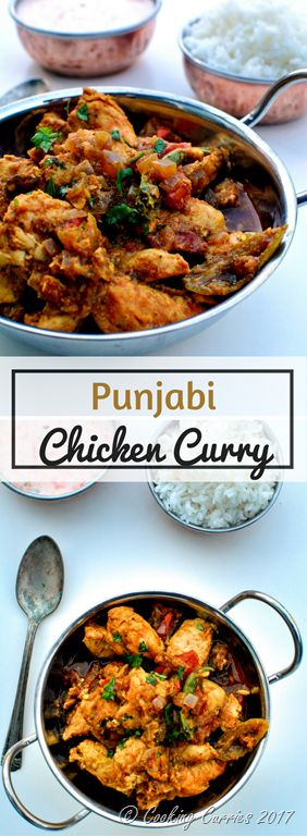 Punjabi Chicken Curry made with Punjabi Garam Masala. Delicious chicken curry fragrant with a special blend of spices, that is so easy to make and go so well with rice or rotis.