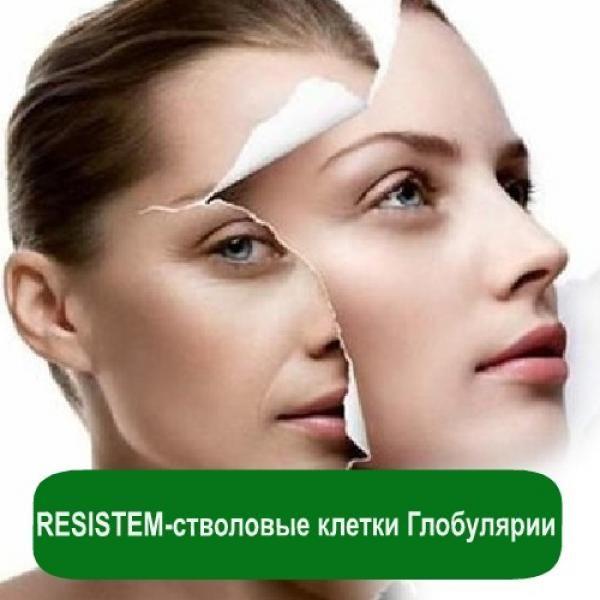 RESISTEM-стволовые клетки Глобулярии, 5 грамм