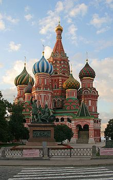 Saint Basil's Cathedral,Red Square, Moscow,Rusia