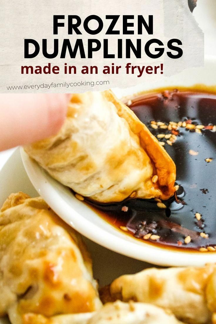Crispy Frozen Air Fryer Dumplings in 2020 Air fryer