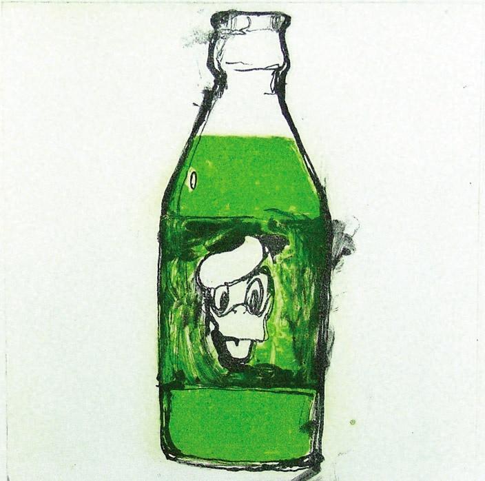 aku-limsa, 2004, graphic print