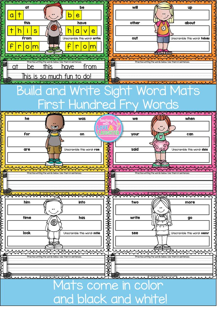 Build And Write Sight Word Mats First Hundred Fry Words