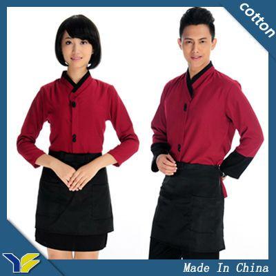 74 best UNIFORM F\B images on Pinterest Aprons, Hotel uniform - employee uniform form