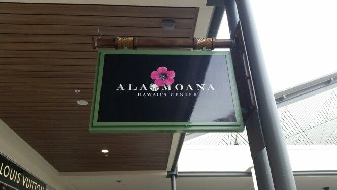 Ala Moana Center in Honolulu, HI